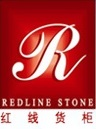 Redline Stone Sdn Bhd-Your Trusted New & Used Container